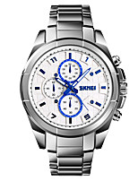 cheap -SKMEI Men's Sport Watch Wrist Watch Japanese Quartz 30 m Water Resistant / Water Proof Alloy Band Analog Luxury Fashion Black / Silver / Gold - Black / Blue Silvery / White Silver / Blue One Year