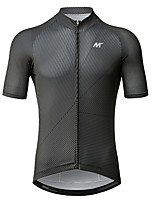 cheap -Mysenlan Men's Short Sleeve Cycling Jersey - Dark Gray Bike Jersey Polyester / YKK Zipper
