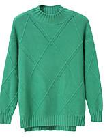 Недорогие -Жен. Классический Пуловер - Однотонный