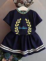 Недорогие -Дети Девочки Однотонный / С принтом С короткими рукавами Набор одежды