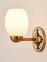 cheap -Retro Wall Lamps & Sconces Living Room Metal Wall Light 220-240V 40 W