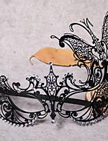 Недорогие -Праздничные украшения Украшения для Хэллоуина Маски на Хэллоуин Декоративная / Cool Черный 1шт