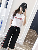 cheap -Women's Pocket / Drawstring / Wide Leg 2pcs Tracksuit - Black / White Sports Stripe, Letter Tee / T-shirt / Pants / Trousers Dance, Fitness, Gym Short Sleeve Activewear Quick Dry, Breathable
