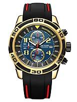 Недорогие -MEGIR Муж. Спортивные часы Японский Кварцевый 30 m Защита от влаги Календарь Секундомер силиконовый Группа Аналоговый На каждый день Мода Черный - Черный Золотистый / Фосфоресцирующий