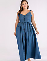 cheap -Women's Basic Swing Dress - Solid Colored