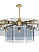 Недорогие -QINGMING® 8-Light Мини Люстры и лампы Потолочный светильник - Мини, 110-120Вольт / 220-240Вольт Лампочки не включены