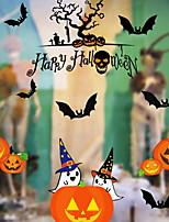 Недорогие -Оконная пленка и наклейки Украшение Современный / Хэллоуин Праздник ПВХ Cool