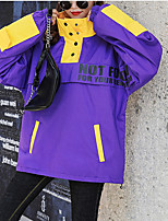 Недорогие -Жен. Куртка Современный стиль Крупногабаритные