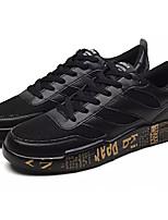 Недорогие -Муж. Комфортная обувь Сетка / Полиуретан Осень На каждый день Кеды Нескользкий Белый / Черный / Бежевый