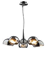 abordables -5 lumières Mini Lustre Plaqué Métal Verre Antireflet, Protection des Yeux 110-120V / 220-240V Ampoule non incluse / G9 / FCC