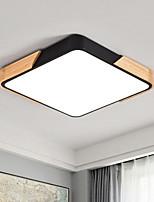 Недорогие -Геометрический принт Монтаж заподлицо Рассеянное освещение - Диммируемая, 220-240Вольт, Теплый белый + белый, Светодиодный источник света в комплекте