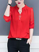 baratos -Mulheres Camiseta / Blusa Negócio / Básico Com Miçangas, Sólido