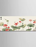 Недорогие -С картинкой Роликовые холсты - Времена года / Цветочные мотивы / ботанический Modern