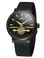 Недорогие -WINNER Муж. Механические часы С автоподзаводом Защита от влаги Творчество Новый дизайн Нержавеющая сталь Группа Аналоговый На каждый день Мода Черный / Серебристый металл / Золотистый -