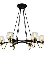 Недорогие -6-head северная европейская люстра гостиная столовая прозрачный стеклянный подвесной светильник e12 / e14 лампа база