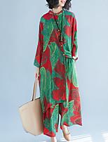 baratos -Mulheres Conjunto Floral Calça