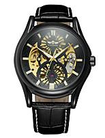 Недорогие -WINNER Муж. Наручные часы С автоподзаводом Защита от влаги С гравировкой Творчество Нержавеющая сталь Группа Аналоговый На каждый день Мода Черный / Коричневый -