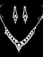 Недорогие -Жен. Классический Комплект ювелирных изделий - Искусственный жемчуг Креатив Классика, Милая, Элегантный стиль Включают Цепочка Серебряный Назначение Свадьба Для вечеринок