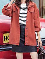 baratos -Mulheres Jaqueta Básico - Sólido