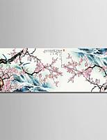 abordables -Imprimé Impressions sur toile roulées - Saisons / A fleurs / Botanique Moderne