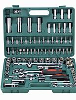 Недорогие -Углеродистая сталь для ремонта автомобилей Инструменты Наборы инструментов