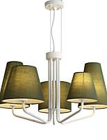 abordables -QINGMING® 5 lumières Mini Lustre Lumière dirigée vers le haut - Style mini, 110-120V / 220-240V Ampoule non incluse