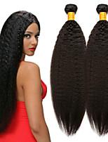billiga -3 paket Indiskt hår / Vietnamesiskt hår Yaki Rakt Äkta hår / Obehandlat Mänsligt hår Presenter / cosplay Suits / Human Hår vävar 8-28 tum Naurlig färg Hårförlängning av äkta hår Len / Ny ankomst