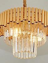 abordables -QIHengZhaoMing 3 lumières Lustre Lumière d'ambiance Plaqué Métal 110-120V / 220-240V Blanc Crème Ampoule incluse