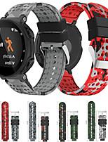 abordables -Bracelet de Montre  pour Forerunner 630 / Forerunner 620 / Forerunner 235 Garmin Bracelet Sport Silikon Sangle de Poignet / Forerunner 230