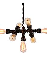 Недорогие -OYLYW 7-Light промышленные Люстры и лампы Рассеянное освещение Окрашенные отделки Металл Регулируется 110-120Вольт / 220-240Вольт Лампочки не включены / E26 / E27