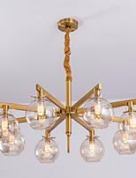 Недорогие -JLYLITE 8-Light Мини Люстры и лампы Рассеянное освещение 110-120Вольт / 220-240Вольт Лампочки не включены