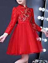 cheap -Kids Girls' Floral / Patchwork Long Sleeve Dress