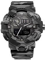 Недорогие -SMAEL Муж. Спортивные часы электронные часы Японский Японский кварц 50 m Защита от влаги Календарь Секундомер PU Группа Аналого-цифровые Мода Черный / Хаки - Черный Хаки
