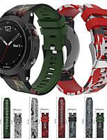 Недорогие -Ремешок для часов для Fenix 5x / Fenix 5 Garmin Спортивный ремешок силиконовый Повязка на запястье