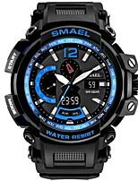 Недорогие -SMAEL Муж. Спортивные часы электронные часы Японский Японский кварц 50 m Защита от влаги Календарь Секундомер Plastic Группа Аналого-цифровые На каждый день Мода Черный - Черный Черный / Синий