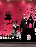 Недорогие -Оконная пленка и наклейки Украшение Хэллоуин Праздник ПВХ Новый дизайн / Cool