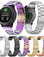 baratos -Pulseiras de Relógio para Fenix 5 Garmin Fecho Clássico Metal / Aço Inoxidável Tira de Pulso