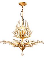 Недорогие -JLYLITE 8-Light промышленные Люстры и лампы Рассеянное освещение Окрашенные отделки Металл Мини 110-120Вольт / 220-240Вольт Лампочки не включены / E12 / E14