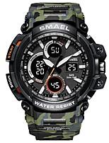 Недорогие -SMAEL Муж. Спортивные часы электронные часы Японский Цифровой 50 m Защита от влаги Календарь Секундомер PU Группа Аналого-цифровые Мода Темно-синий / Тёмно-зелёный - Черный / Синий Темно-зеленый