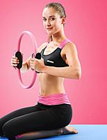 Недорогие -Пилатес кольцо С 40 cm Диаметр EVA смолы / НБР / Волокно Антипробуксовочная, сгущение, Прочный Компактность, Укрепляет мышечный тонус, Улучшает баланс и осанку, Полное тонирование тела Для Женский