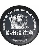 Недорогие -Закрытая чашечка Запасные покрышки для шин Искусственная кожа Назначение Универсальный Все года для Все сезоны