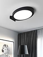 baratos -Novidades Montagem do Fluxo Luz Ambiente Metal Fofo 220-240V Branco Quente / Branco Fonte de luz LED incluída / Led Integrado