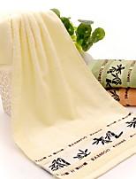 abordables -Qualité supérieure Serviette, Géométrique 100% Fibre de bambou Salle de  Bain 1 pcs