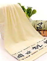 cheap -Superior Quality Wash Cloth, Geometric 100% Bamboo Fiber Bathroom 1 pcs