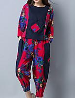 baratos -Mulheres Básico Conjunto Estampa Colorida Calça