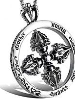 Недорогие -Муж. Старинный Ожерелья с подвесками - Титановая сталь Креатив Этнический Cool Серебряный 60 cm Ожерелье Бижутерия 1 комплект Назначение Вечеринка / ужин, Повседневные