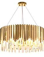 abordables -QIHengZhaoMing 6 lumières Lustre Lumière d'ambiance Plaqué Métal 110-120V / 220-240V Blanc Crème Ampoule incluse