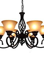 Недорогие -6-Light Люстры и лампы Рассеянное освещение Окрашенные отделки Металл Стекло Защите для глаз 110-120Вольт / 220-240Вольт Лампочки не включены / FCC