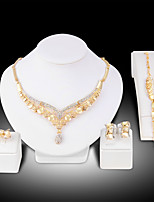 cheap -Women's Chain Bracelet Stud Earrings Statement Necklace Hollow Out Ladies Vintage Rhinestone Gold Plated Earrings Jewelry Gold For Gift Evening Party 1 set / Open Ring