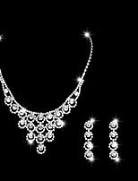 Недорогие -Жен. Классический Комплект ювелирных изделий - Милая, Мода, Элегантный стиль Включают Цепочка Серебряный Назначение Свадьба Для вечеринок